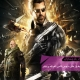 GMTK Deus Ex Mankind Divided Header